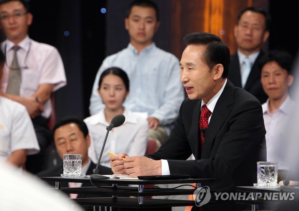 资料图片:2008年9月9日,在KBS电视台,李明博与民对话。 韩联社