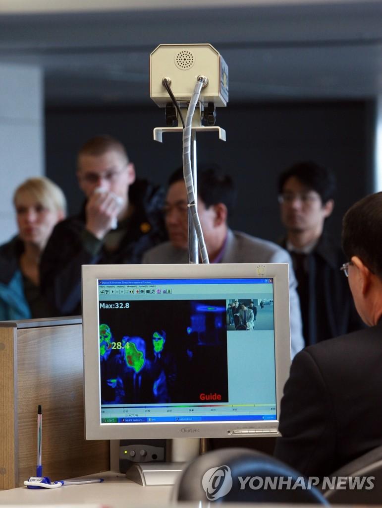 仁川机场加强对禽流感的检查