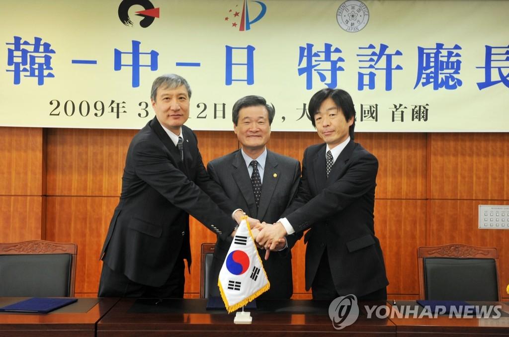 韩中日三国专利厅长会谈