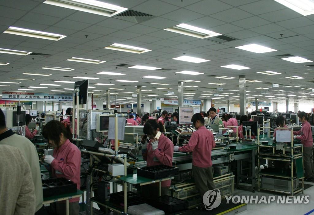三星电子天津电视工厂11月停运