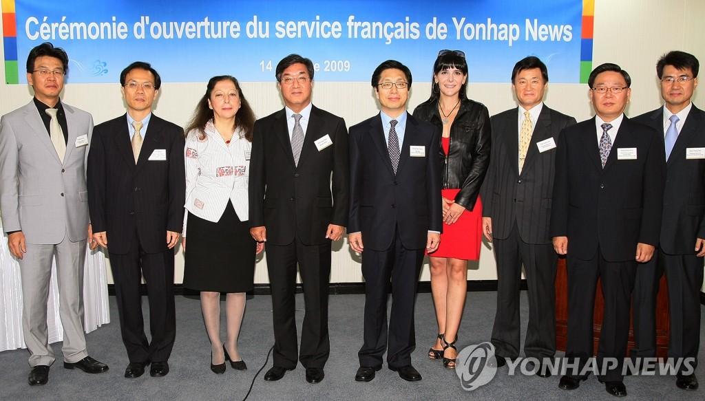 韩联社法语网开站仪式今天举行