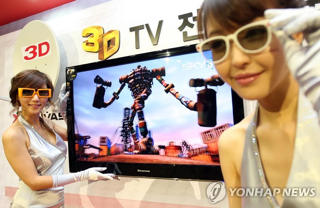 3D电视节目