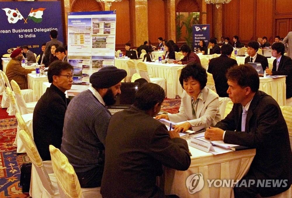 贸易协会在印度举行投资洽谈会