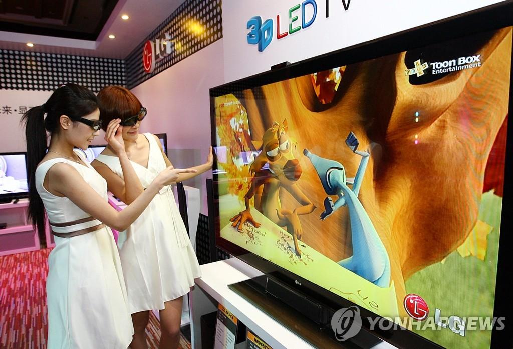 """LG电子在北京举行""""2010家电新产品发布会"""""""