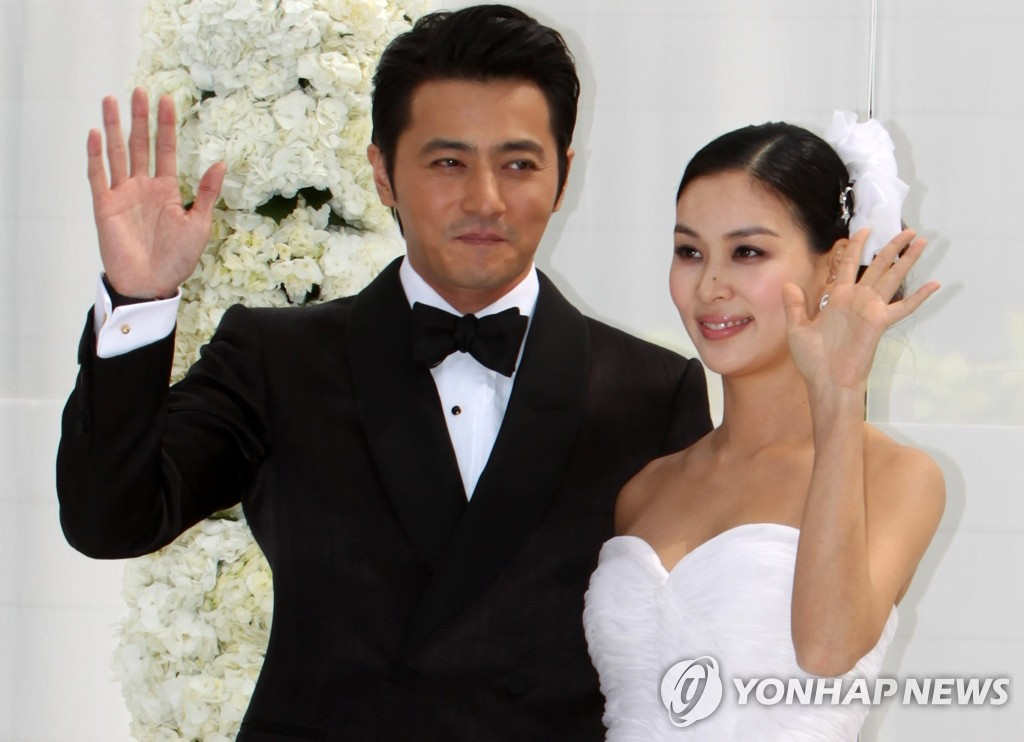 张东健高素英2日举行婚礼
