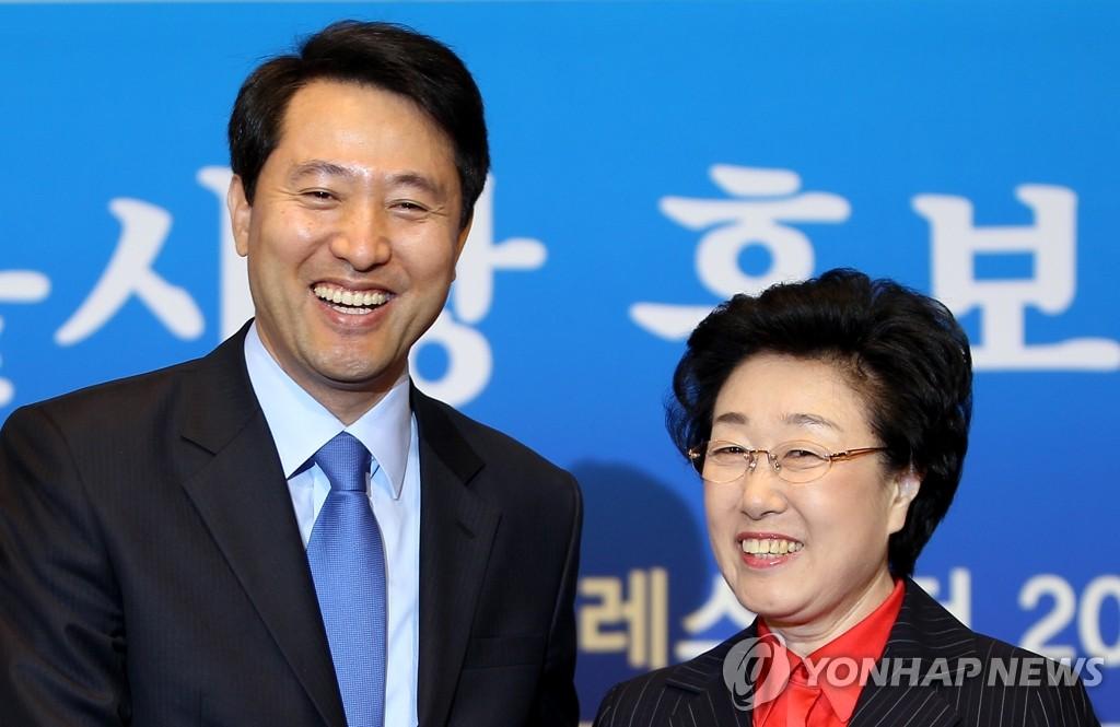 首尔市长的2大候选人