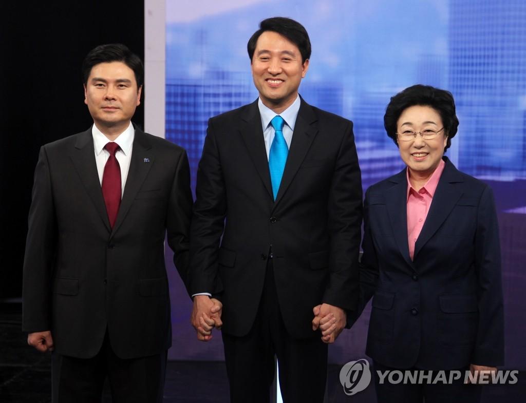 首尔市长候选人电视辩论会