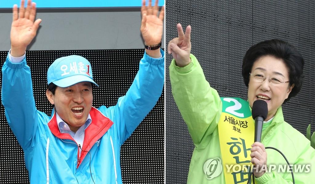 地方选举D-2:首尔市长候选人