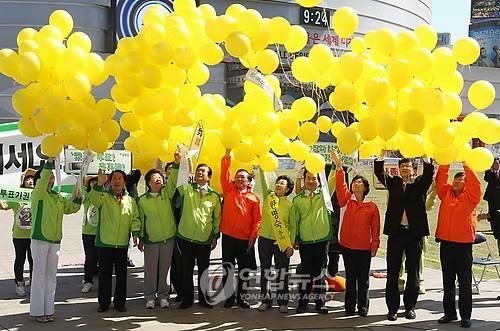 韩明淑与在野四党代表呼吁积极投票