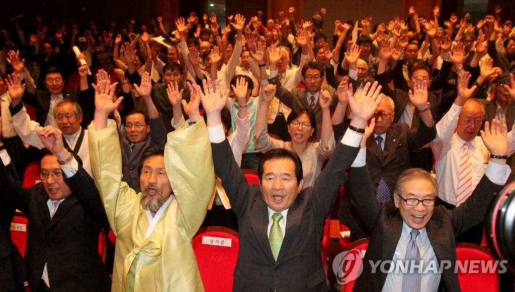 《6.15共同宣言》10周年纪念活动