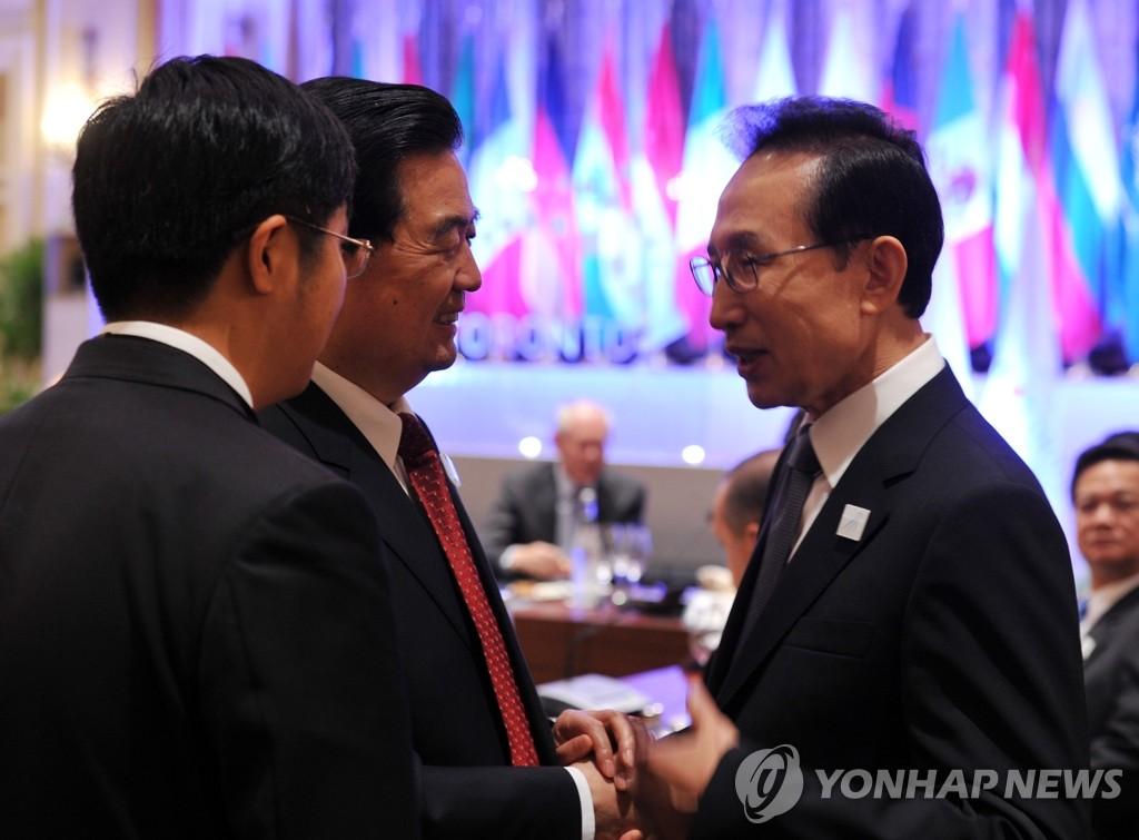 G20峰会晚宴上的韩中领导人