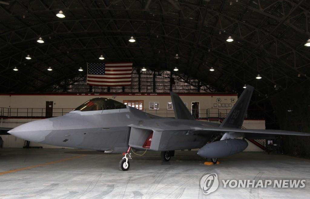 美国F-22战机参加联合军沿