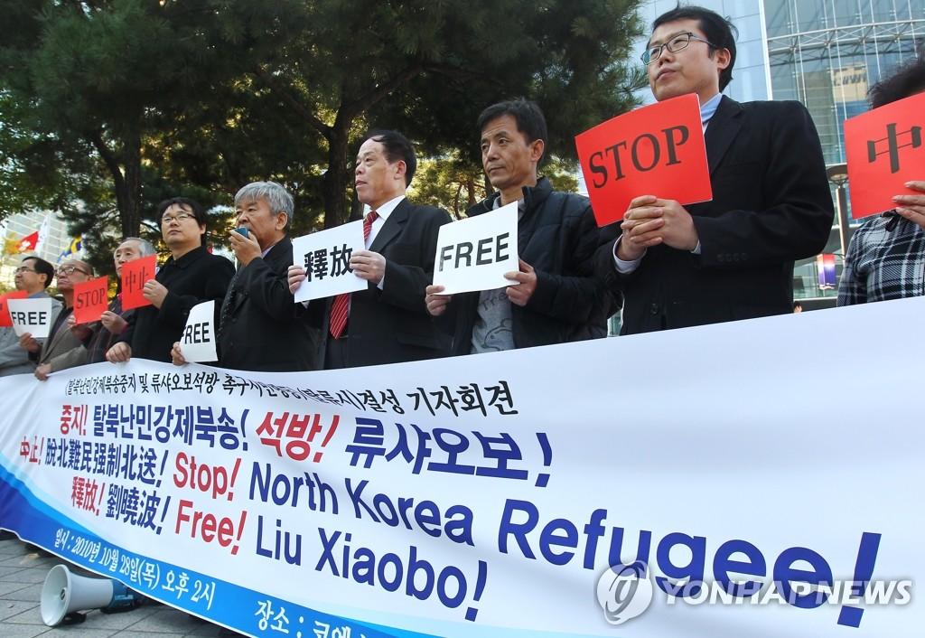 要求释放刘晓波的示威