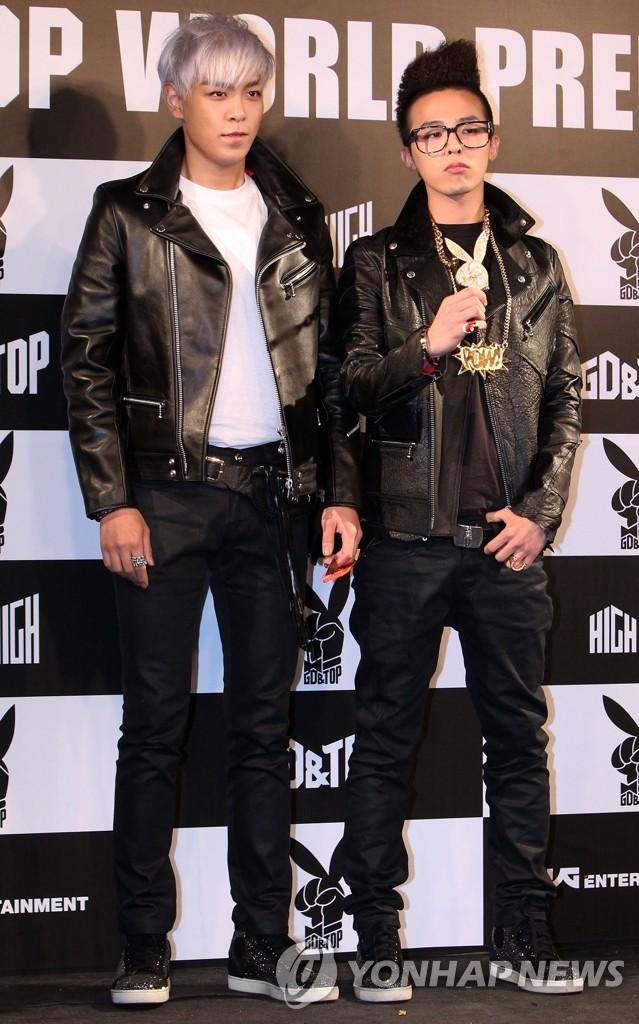 BigBang GD&TOP将启动世界首演