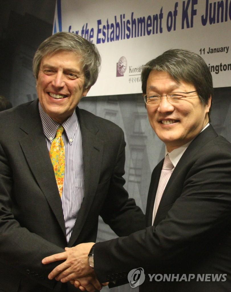 韩国国交财团同美伍德罗·威尔逊中心合作