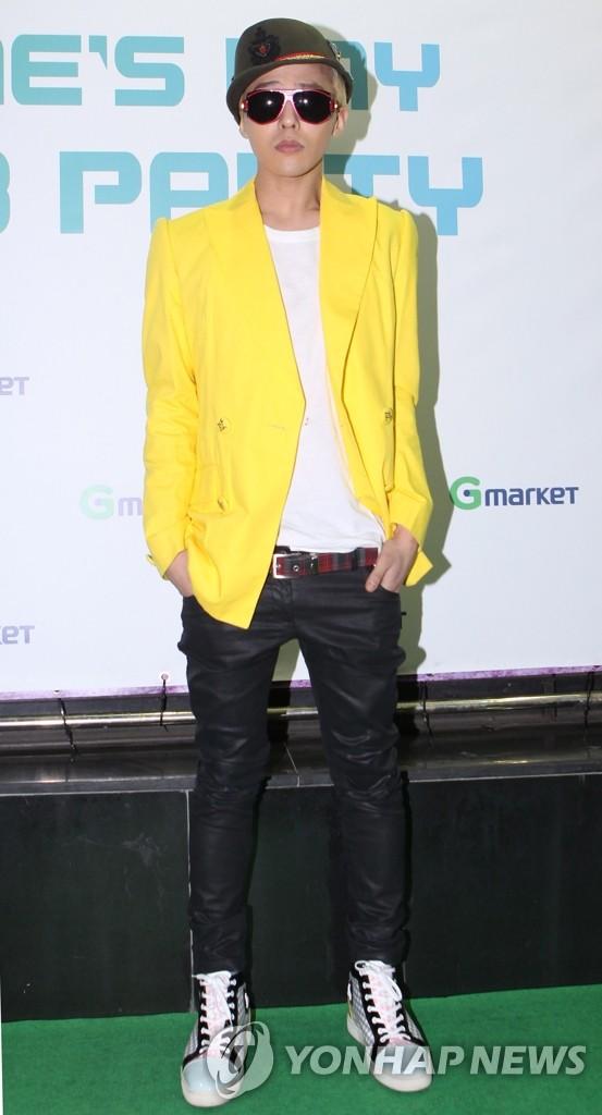 G-Dragon出席情人节派对
