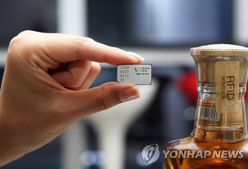 SK电讯将向中国出口RFID读卡器芯片