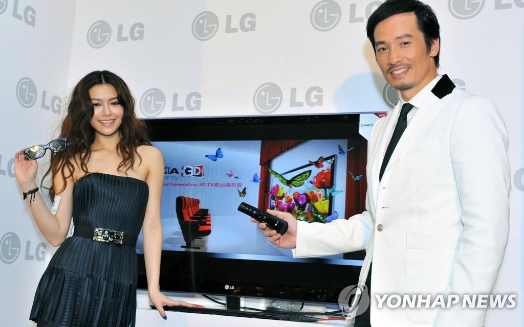 LG新款CINEMA 3D电视在香港面世