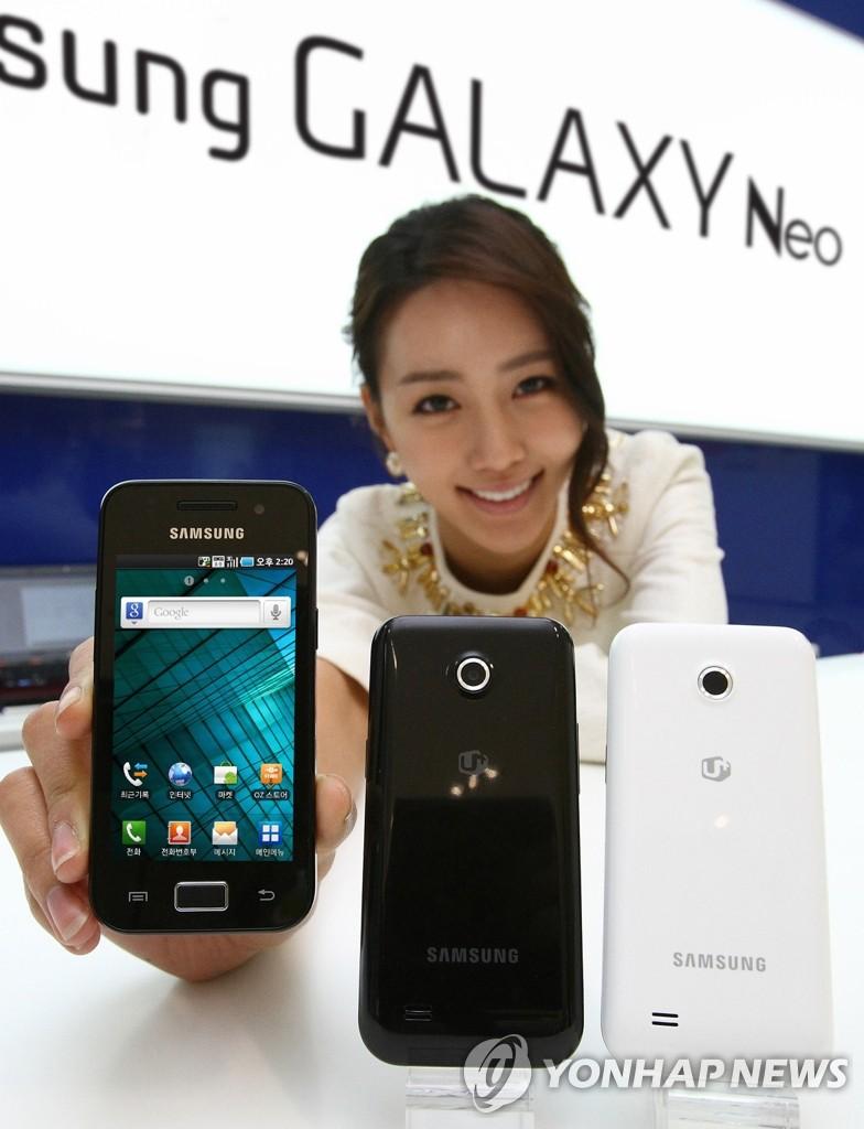 三星电子推出新款Android智能手机