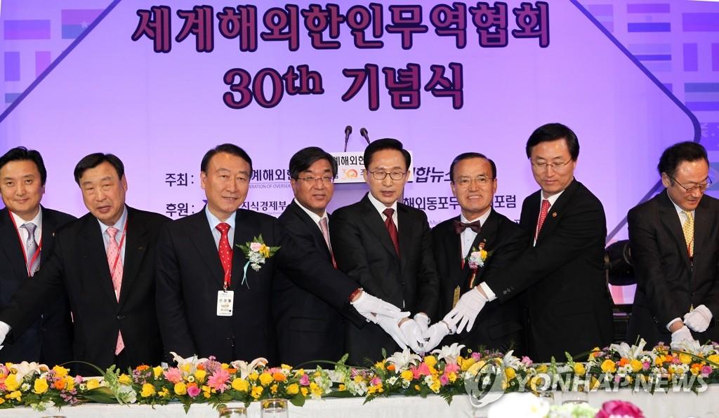 World-OKTA迎成立30周年
