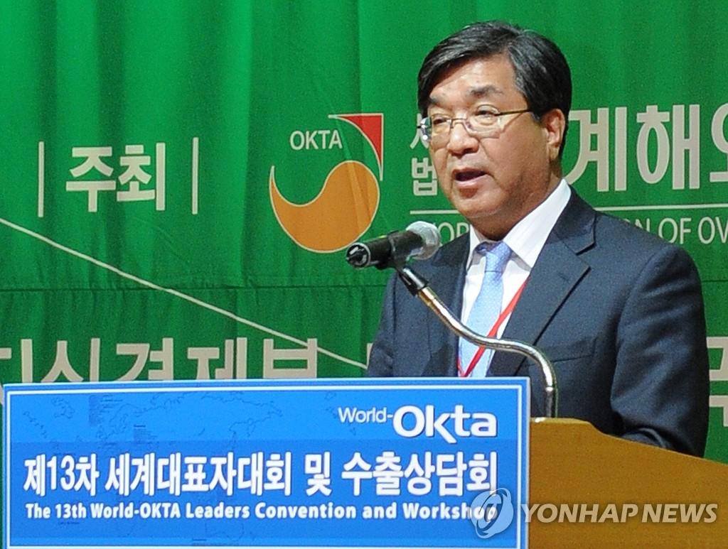 韩联社社长出席World-OKTA出口洽谈会开幕式