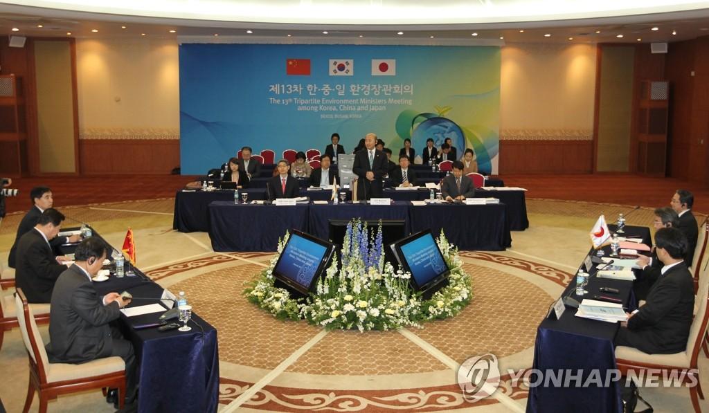 韩中日环境部长会议