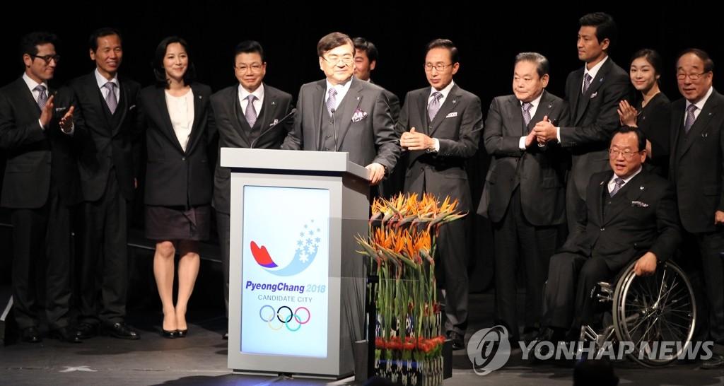 韩国代表团在南非宣传平昌