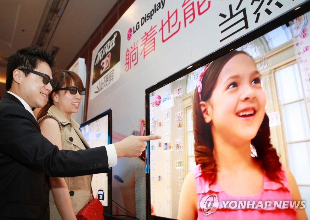 LG显示器在中国获3D电视精品奖