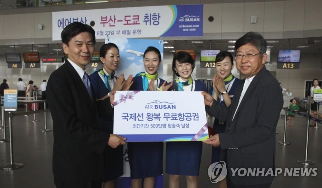 釜山航空开通釜山至中国宜昌不定期航线