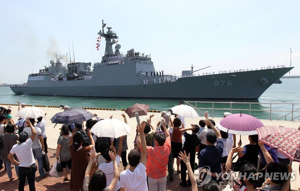 文武大王舰启程赴亚丁湾