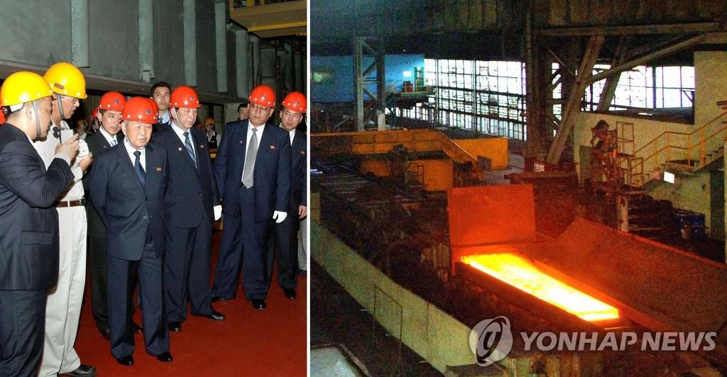 崔永林参观中国宝山钢铁有限公司