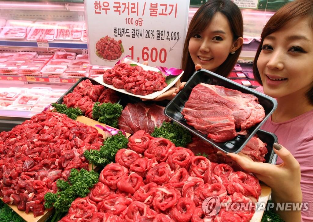 迎韩牛节促销牛肉