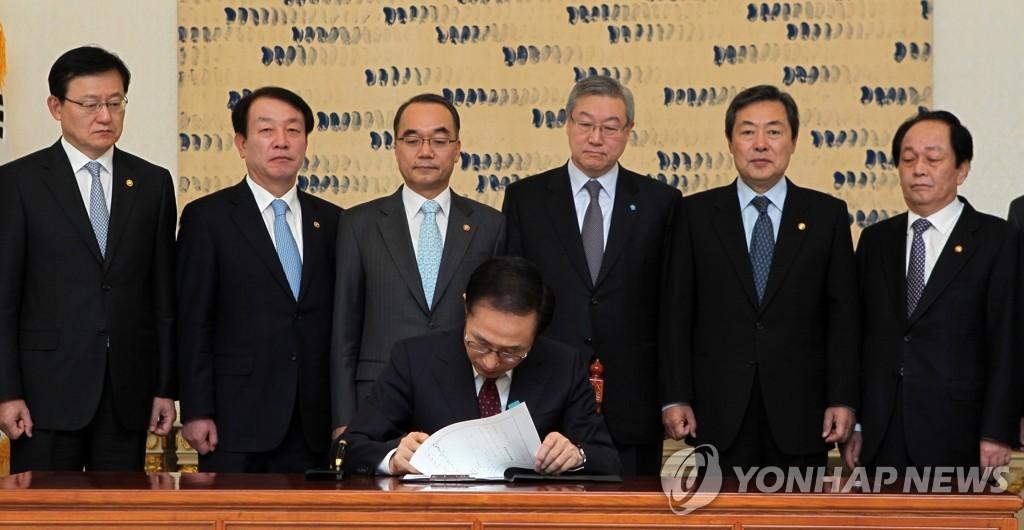 李明博签署韩美FTA履行法案