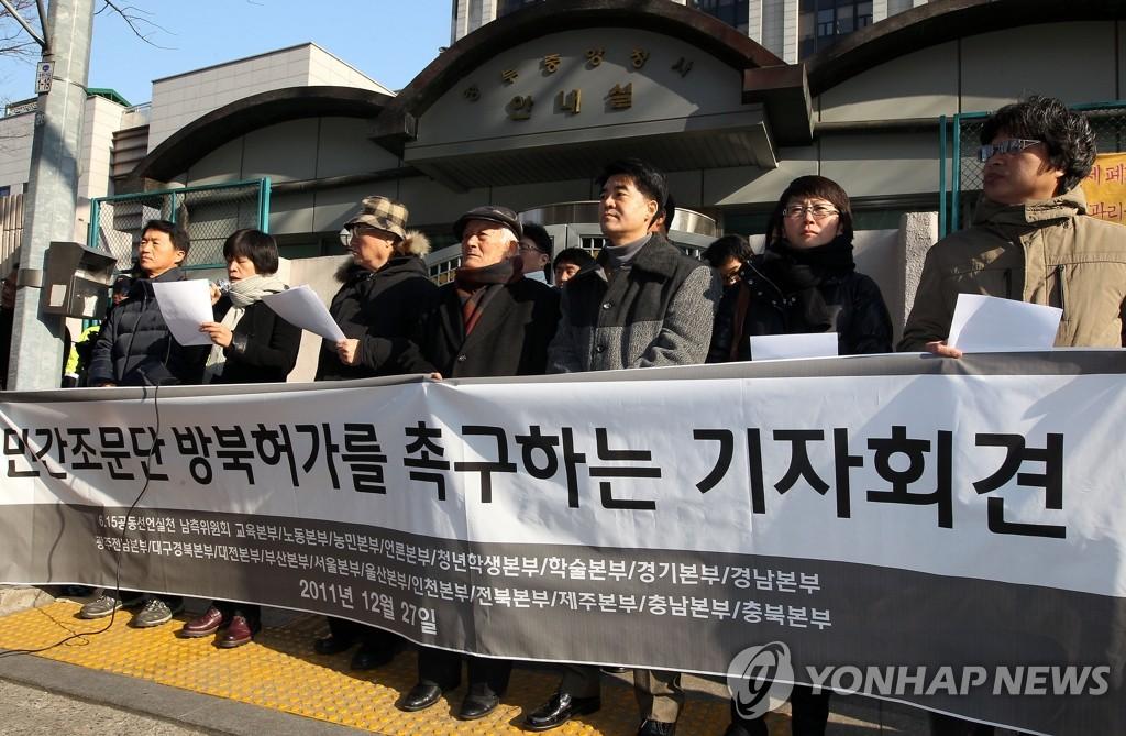 敦促政府允许民间团体赴朝吊唁!