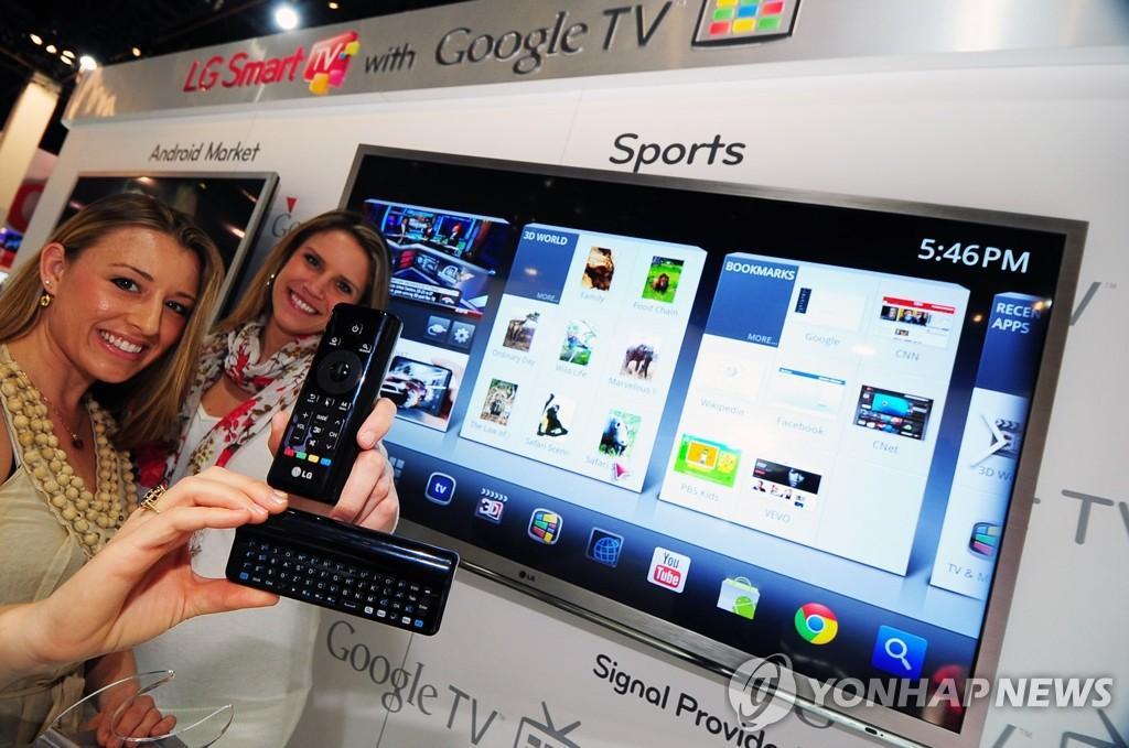 LG电子在CES上推介谷歌电视