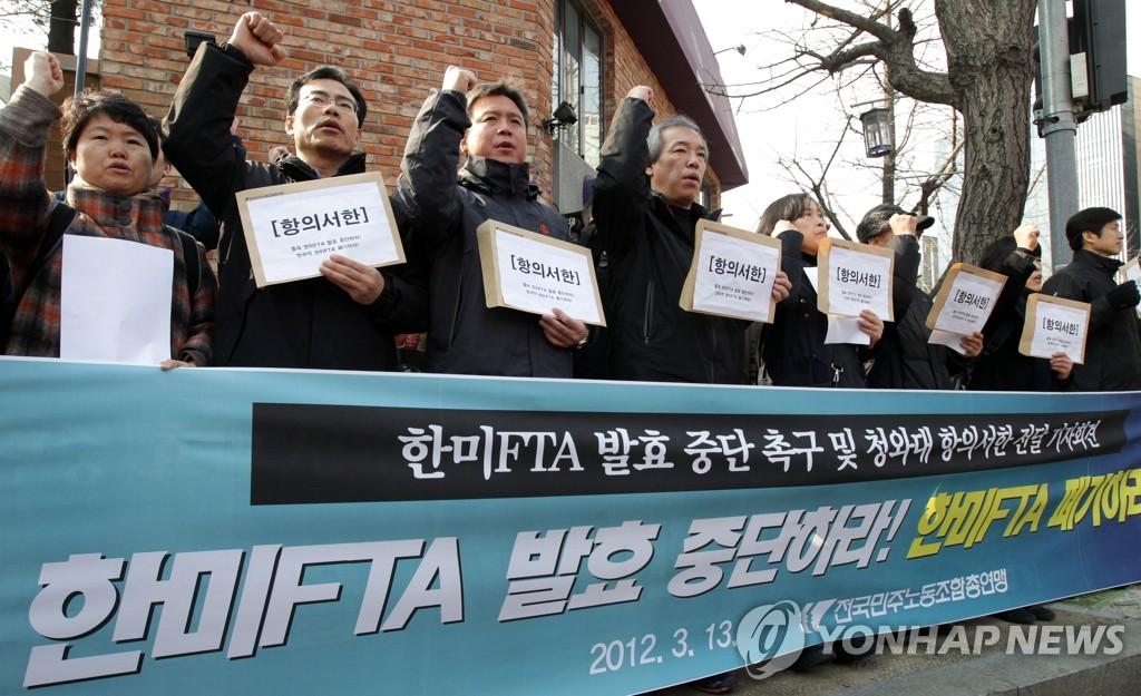 强烈反对韩美FTA!