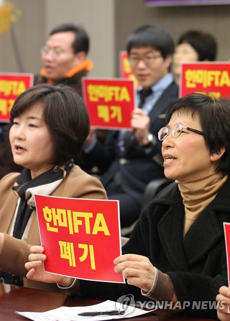 反对韩美FTA!