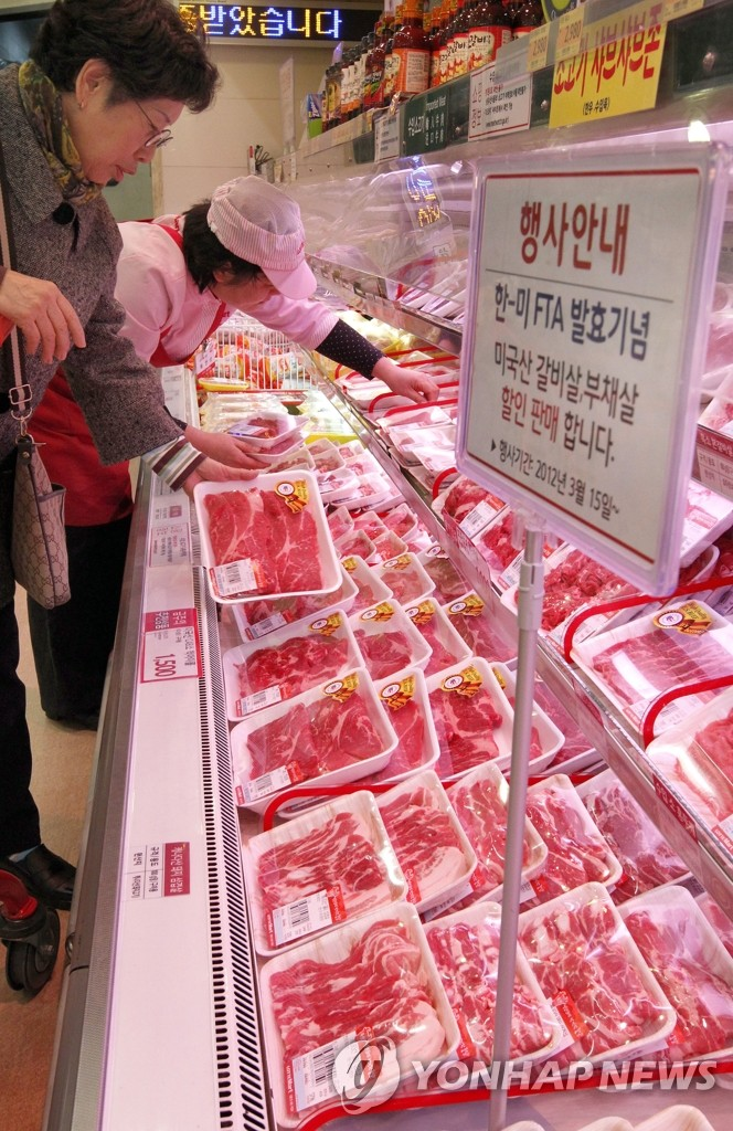 美国牛肉打折促销