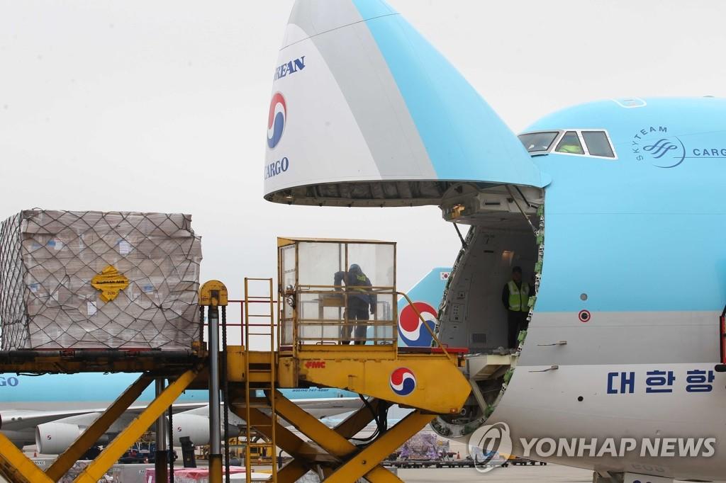 韩美FTA明天正式生效