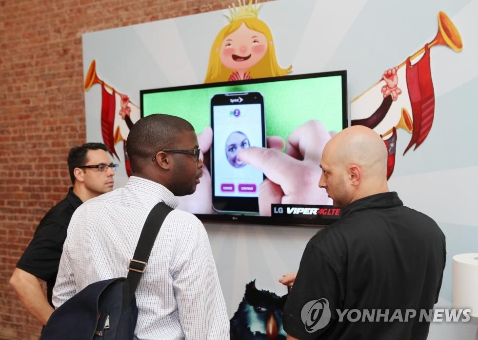 LG电子在美推出Viper 4G LTE智能手机