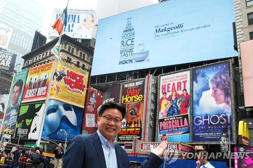 玛格利酒广告亮相纽约时代广场