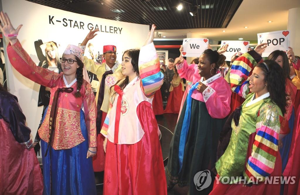 法国韩流粉丝体验韩国文化