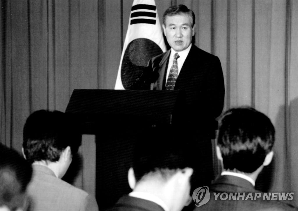 韩中建交迎来20周年
