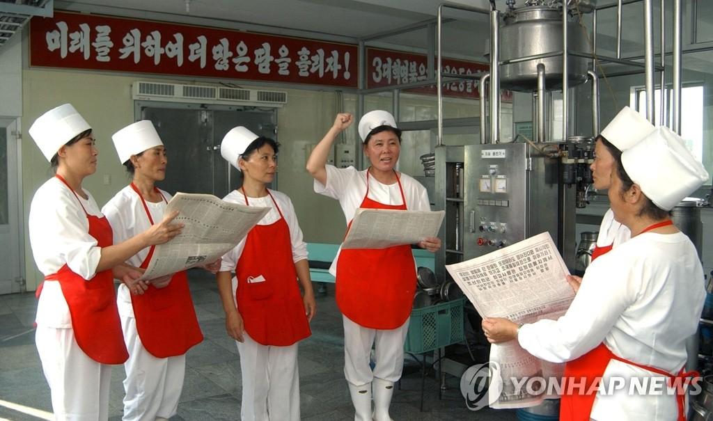 朝鲜居民谴责乙支自由卫士
