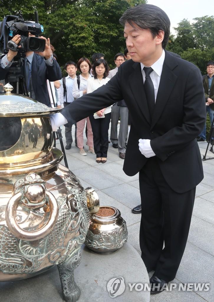 安哲秀参拜前总统朴正熙之墓