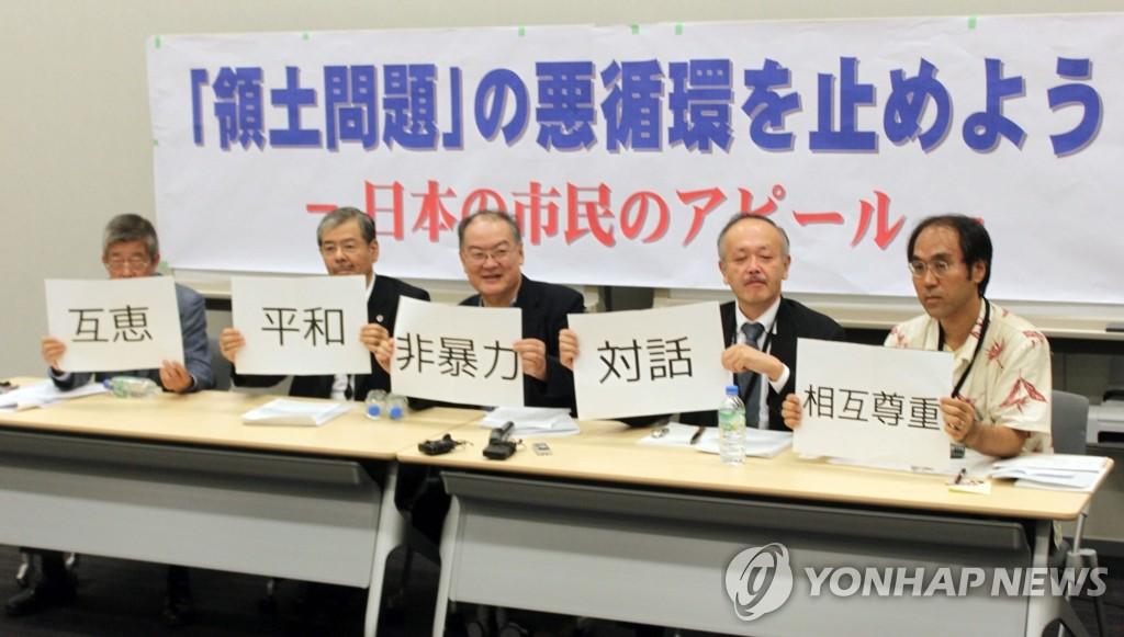 日本知识分子说领土纷争可归因于日本