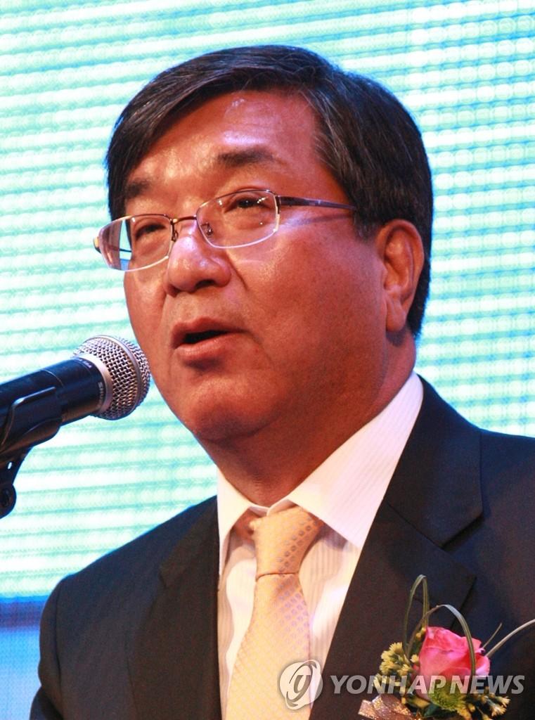 第17次世界韩人经济人大会闭幕