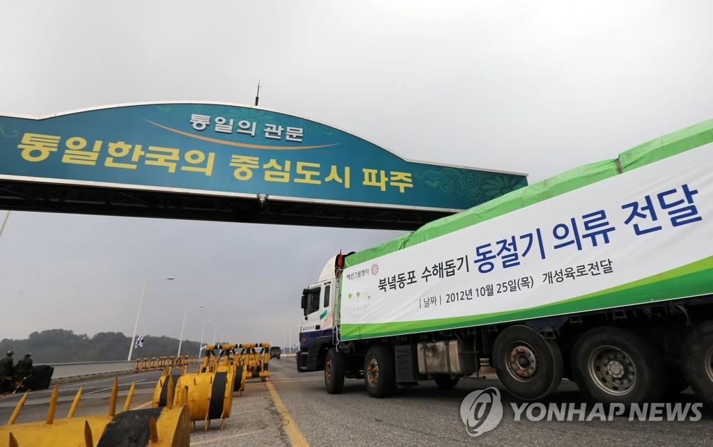 朝民协第二批救援物资发往朝鲜