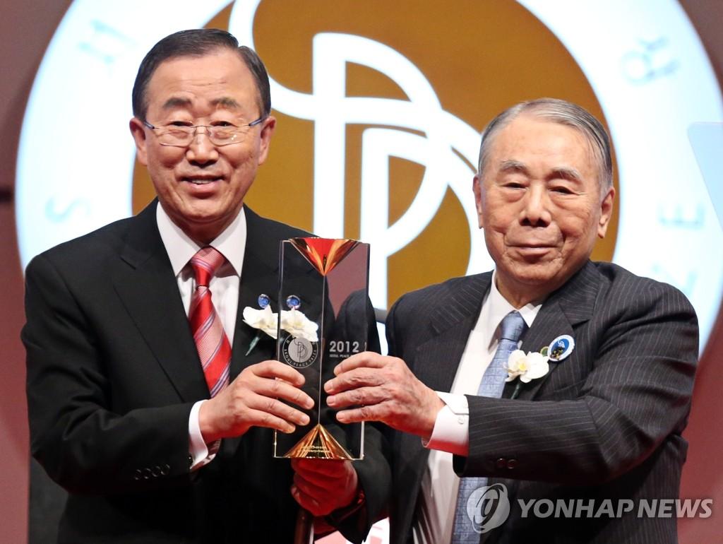 潘基文获得首尔和平奖