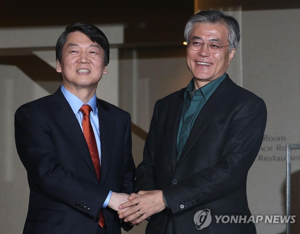 文在寅和安哲秀发表新政治共同宣言